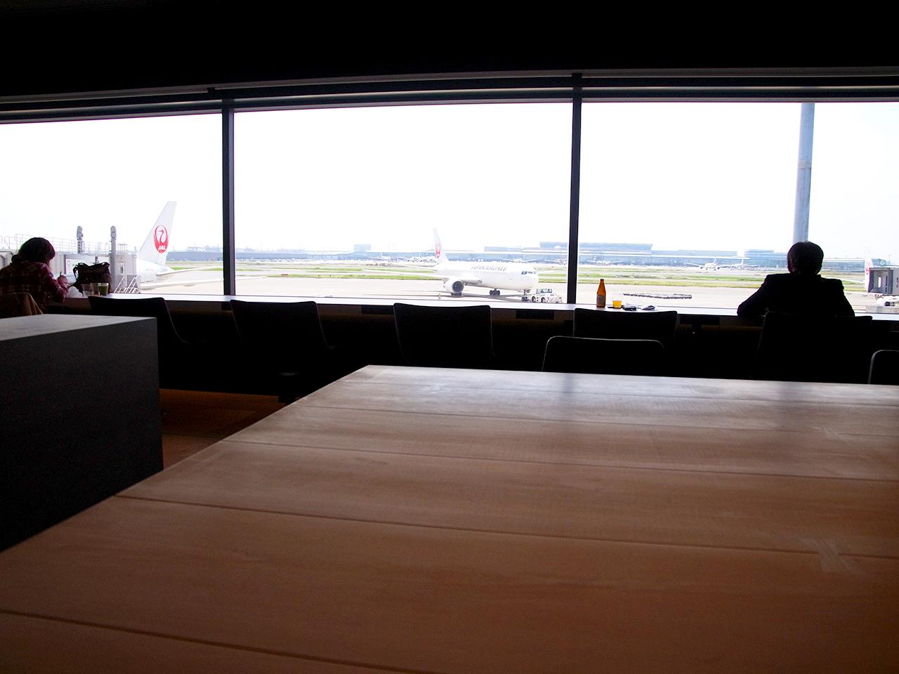 いったところmemo 羽田空港